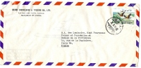 REF LBR31 / D - CHINE LETTRE MODERNE - 1949 - ... République Populaire