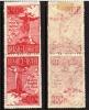Brésil - 1934 - Y&T N° 273 A - Tête-bêche Vertical - Neuf Avec Trace De Charnière - Visite Du Cardinal Pacelli - Brésil