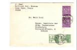 1948 Japan Quad Franked Dr J Ohwi Tokyo To Drb Walo Koch Zurich Switz - Unused Stamps