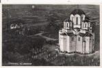 OPLENAC   112   (SERBIE)   1936 - Serbie