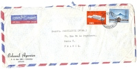 REF LBR31 / D - CEYLAN - LETTRE MODERNE - Sri Lanka (Ceylan) (1948-...)