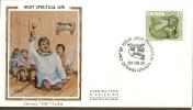 Canada 1980 Inuit Spiritual Life Eskimos Artist Antartica Sedna Painting Sc 866 Colorano Silk Cover # 13183 - Polar Philately