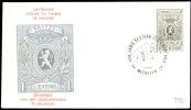 BELGIUM BELGIQUE * FDC YEAR 1968 * ONE CENTURY STAMP DESIGN - FDC