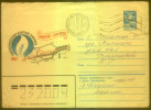 RUSSIA USSR Stamped Stationery Used 1983.05.31 USED Transcontinental Gaspipe URENGOI-UZHGOROD Energy Resources - Non Classificati
