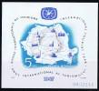 1967  Année Internationale Du Tourisme  Bloce Feuillet   ** MNH  Carte  Map - Blocs-feuillets