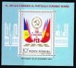 1984  Congrès Du Pairti Communiste Roumain  Bloce Feuillet   ** MNH  Drapeaux Flags - Blocs-feuillets
