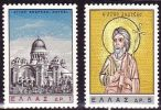 GREECE 1965 Return Of St. Andrews Head To Greece MNH Set Vl. 960 / 961** - Greece
