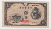 Japan 100 Yen 1946 XF P 89 - Japan