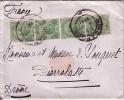 SINGAPOUR-LETTRE POUR LA FRANCE DU 31 JUILLET 1930. - Singapour (1959-...)