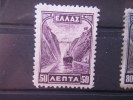 GREECE, 1927, MH 50 L, Canal, Scott 326 - Grèce
