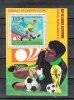 Guinea  Equatoriale   -   1974.  World Cup. Footballers  Riva And Piazza. Block Perf, MNH, Rare - Coppa Del Mondo