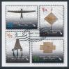 NEW ZEALAND BEST OF 2010, Reward Points Minisheet CTO - Blocks & Sheetlets