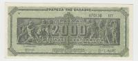 GREECE 2000 DRACHMAI 1944 AUNC P 133b 133 B - Greece
