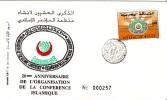 SIX ENVELOPPES PREMIER JOUR MAROC ANNEES 1991 1992 - Maroc (1956-...)