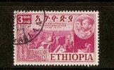 ETHIOPIE Poste Imperiale 1952 N 323 - Etiopia