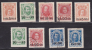 RUSSIA - TURKEY - TURKISH EMPIRE- Small Group Of Stamps From 1913 - Used & Unused - Hinged - Turkish Empire