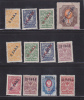 RUSSIA - TURKEY - TURKISH EMPIRE- Small Group Of Stamps From 1910-1914 - Used & Unused - Hinged - Turkish Empire