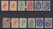 RUSSIA - TURKEY - TURKISH EMPIRE- Small Group Of Stamps From 1900-1904 - Used & Unused - Hinged - Turkish Empire