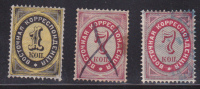 RUSSIA - Small Group Of Russian Stamps From 1879-1880 - Used & Unused - Hinged - Used Stamps