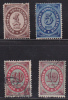 RUSSIA - Small Group Of Russian Stamps From 1868-1872 - Used & Unused - Hinged - Used Stamps