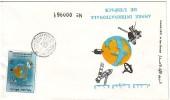Enveloppes Premier Jour - Maroc (1956-...)