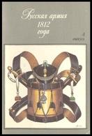 4-825 RUSSIA 1990 POSTCARD Mint Set 32 ARMY WAR 1812 Napoleon GUERRE UNIFORM Equipment ORDRE RECOMPENSE INSTRUMENT AWARD - Materiale