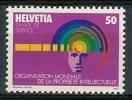 SVIZZERA - 1985 - WIPO/OMPI  - Mi. OMPI 5 Nuovo** Perfetto - Dienstpost