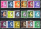 Hong Kong #630-51B Mint Never Hinged QEII Part Set From 1992-97 - Hong Kong (...-1997)