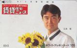Télécarte Japon 7/11 - 8543 - Homme & Fleur Tournesol - Japan Phonecard Telefonkarte - 105 U - Fleurs