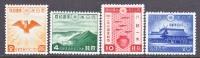 Japan  299-302   * - 1926-89 Emperor Hirohito (Showa Era)