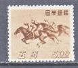 Japan  412   **    FAUNA  HORSE RACING - 1926-89 Emperor Hirohito (Showa Era)