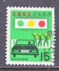 Japan  910  (o)  TRAFFIC SAFETY - 1926-89 Emperor Hirohito (Showa Era)