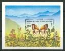 1995 Uzbekistan Farfalle Butterflies Schmetterlinge Papillons Block MNH** A1- - Uzbekistan