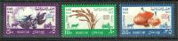 Egypt 1966 ( Issued For Farmer's Day ) - MNH (**) - Vegetables