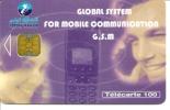 * < Tunisie - Global System - GSM - Tunisie