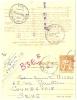 REF LDR5 / 6 - PNEUMATIQUE TYPE CHAPLAIN 100f VOYAGE JUILLET 1958 - Pneumatic Post