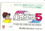 TEPCO * Télécarte JAPON * (49) Phonecard JAPAN * TELEFONKARTE - Telefoonkaarten