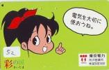 TEPCO * Télécarte JAPON * (52) Phonecard JAPAN * TELEFONKARTE - Telefoonkaarten