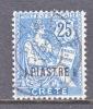 Crete 16  (o) - Crete (1902-1903)