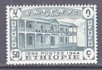 Ethiopia 276  * - Ethiopia
