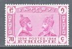 Ethiopia 277  * - Ethiopia