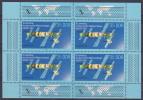 DDR - Briefmarken - 1988 - BL 3175A - MNH** - Blocks & Kleinbögen