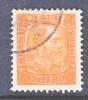 Iceland 34  Fault  (o) - 1873-1918 Danish Dependence