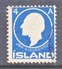Iceland 88   (o) - 1873-1918 Danish Dependence