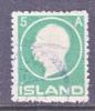 Iceland 92 Fault   (o) - 1873-1918 Danish Dependence