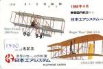 Télécarte Japon * AVION (1420) HENRI FARMAN FRANCE *   AIRLINES * AIRPORT * AIRPLANE *  PHONECARD * JAPAN TK - Airplanes