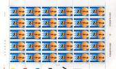 Feuille Complète 1992 N° 2448 - Exposition Universelle Seville 92 - Planche 2 - Volledige Vellen