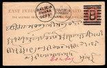 INDIA – VICTORIA POSTAL STATIONERY CARD – USED - Postal Stationery