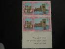 Saoedie-Arabie 1984 Jeddah 2 Zegels + Gelegenheiddstrook Postfris/mint - Saoedi-Arabië