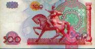 OUZBEKISTAN - 500 Cym 1999 - Ouzbékistan